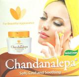 Chandanalepa 20g