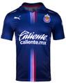 Adult 2021-22  Chivas Guadalajara Third Football Soccer Shirt With Free name & Number