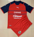Kids 2021-22 Chivas Guadalajara Third Football Kit With Free Name&Number