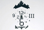 DOMESTIC WALL STICKER- VYNIL + CLOCK design by 5.5 Designers