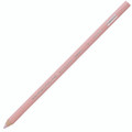 Prismacolor Premier Colored Pencil –  Pink Rose PC1018