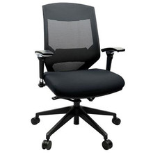 Vogue Mesh Back Office Chair  - Black