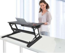 OFD Sit Stand Workstation