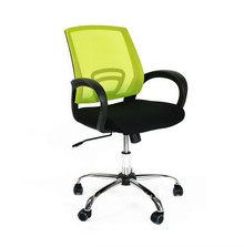 Trice Mesh Back Office Chair