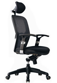 Galaxy Mesh Back Managers Chair