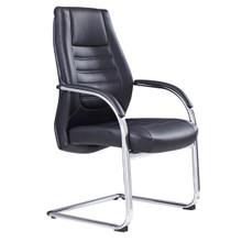 Boston Executive Visitor Chair