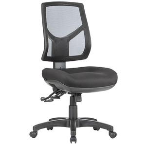 Hino Mesh Back Office Chair