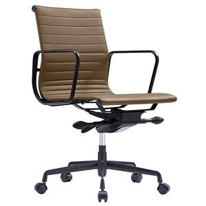 Volt Tan Chair