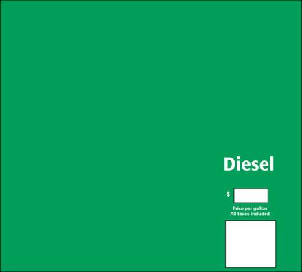 DG8-CENX-D01-11B Brand Panel