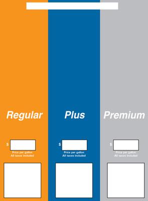 DG8-GULF-D03-31A Brand Panel