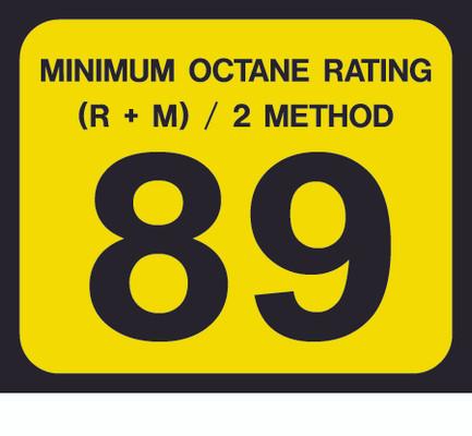 D-20-89 Octane & Cetane Rating Decal - MINIMUM OCTANE...