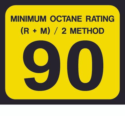 D-20-90 Octane & Cetane Rating Decal - MINIMUM OCTANE...