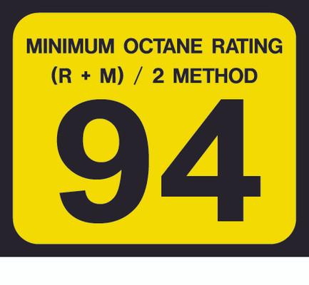 D-20-94 Octane & Cetane Rating Decal - MINIMUM OCTANE...