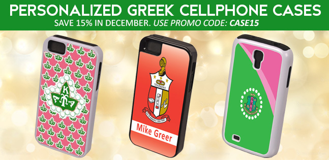 greek-cellphone-cases-fb-ad.jpg