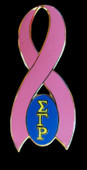 PIN:  SGRho  Breast Cancer  Awareness Pin (Free Shipping)