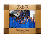 Chapter Pride I Greek Frame