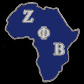 ZPB  For  Africa   Lapel Pin