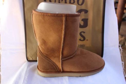 Jumbo Classic Short