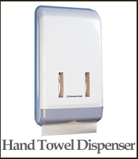 hand-towel-dispenser-195x225.jpg