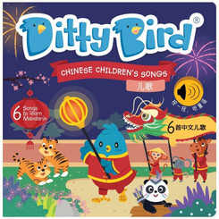 Ditty Bird Chinese Children's Songs Musical Board Book