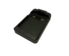 Invengo XC-AT911N Battery Charger   XC-AT911BC