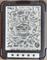 Omni-ID View 10 RFID Visual Display Tag | OMNI-V10