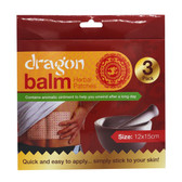 Dragon Balm Herbal Patches – 12 x 15cm patches – Pack of 3.