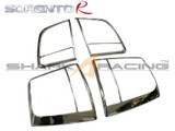 2011-2012 Sorento Chrome Tail Light Molding Kit