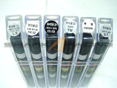 2 In 1 Oem Color Touch Up Paint Shark Racing