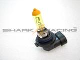 Xenon Headlight and Foglight Bulbs