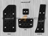 2011-2016 Elantra Aluminum Pedal Set - Black Edition