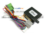 Powerfolding Mirror Auto Relay Kit