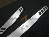 2014+ Forte-K3 Sedan Aluminum Outer Door Sills
