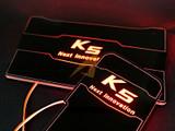 2016+ Optima-K5 LED Console Plate Kit