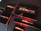 2016+ Sorento LED Console Plate Kit