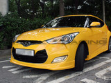 2012-2018 Veloster Painted OEM Factory Body Kit