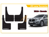 2016+ Sorento Splash Guard Set