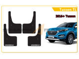 2016+ Tucson Splash Guard Set