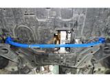 2012-2018 Santa Fe Front Subframe Brace