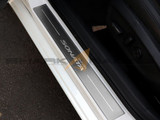 2015-2019 Sonata Brushed Aluminum Door Sill Kit