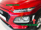 2018+ Kona Chrome Headlight Molding Kit