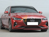 2018+ G70 Front Lip Spoiler - Type RR