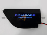 2020+ Palisade LED Door Catch Plate Kit