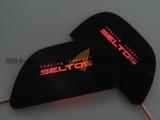 2020+ Seltos LED Door Catch Plate Kit
