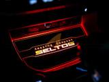2020+ Seltos LED Console Plate Kit