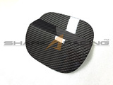 2020+ Sonata Carbon Fiber Style Fuel Door