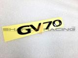 Factory Black GV70 Lettering Emblem