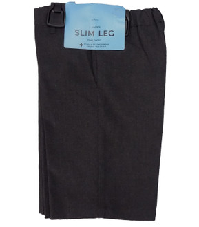 Ex M-S Boys Twin Pack Slim Leg School Shorts  - £3.75