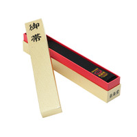 TOKAIDO Black Belt Presentation Box