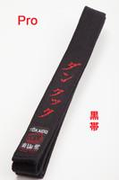 PRO BLBK 賛成者 Black Belt